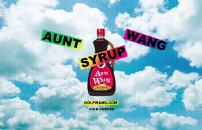 Aunt Wang Syrup Commercial